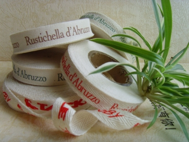 Custom Printed Cotton Ribbon